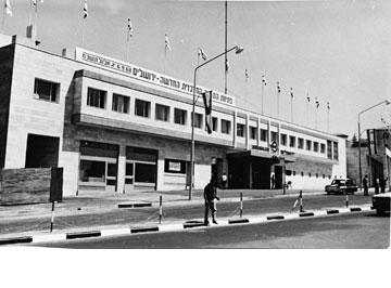 ''סיוט'', נזכר אחד הנהגים. התחנה בירושלים (באדיבות הארכיון ההסטורי אגד)