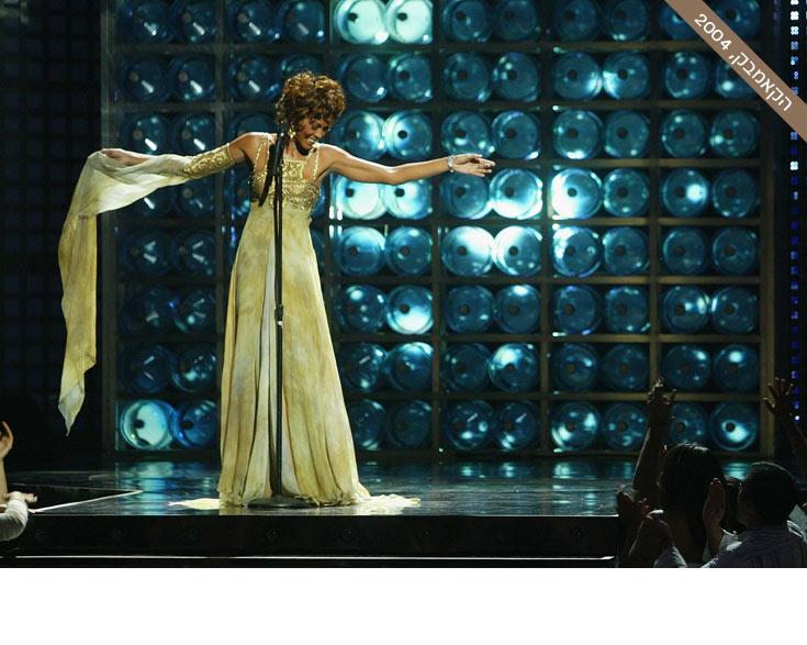 יוסטון שבה אל הבמה במספר אירועים מוזיקליים והוכיחה כי גם אם נשכחה על ידי מעריציה, היא עדיין יכולה לגרום לאלפי אנשים להתמקד בה. בשתי הופעות שהתקיימו בשנים 2004-2003 החליפה יוסטון את שמלות הרשת והפרוות המוגזמות בשמלות ערב נוצצות וארוכות, אשר שיוו לה מראה שהיה גם רך וגם חזק, אלגנטי ונוצץ כאחד ( צילום: gettyimages )