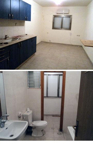 תמונות מחדר רחצה ומטבח, ''לפני'' (באדיבות דנה גוטמן)