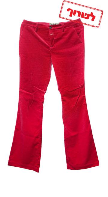 """מכנסי קטיפה של המותג Closed. """"אני לא יודעת מה לעשות עם הצבע הזה. הכי לשרוף אותם'' (צילום: ענבל מרמרי)"""