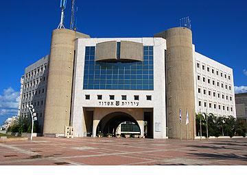 בניין העירייה. 17 שכונות מחפשות עיר (צילום: בועז רענן)