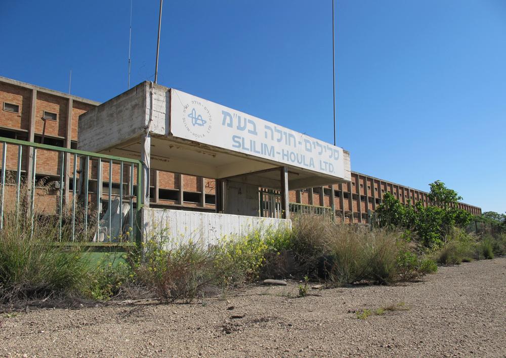 מפעל סלילים חולה בקריית שמונה. עד לפני 15 שנה התפרנסו מאות משפחות מהמקום הזה. היום הוא פרוץ ונטוש (צילום: מיכאל יעקובסון )