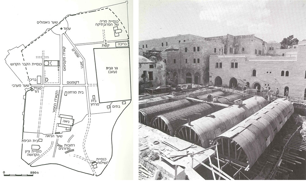 בגלל עבודות החפירה המורכבות, התעכב פיתוחו של המתחם ואכלוסו. המתכננים נדרשו לבנות בהקדם את יחידות המגורים, ולכן בנו מעל אתר החפירות מערכת קמרונות בטון, ומעליה הוקמו החצרות. סביבן הוקמו כמעט 40 יחידות דיור (מתוך ''ספר הרובע'' באדיבות חל''פ הרובע היהודי )