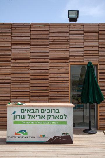 מרכז הכינוסים. חזית העץ מעניקה בידוד אקוסטי ותרמי (צילום: טל ניסים)