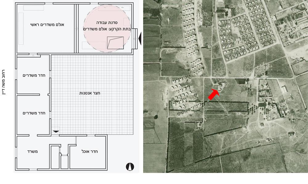 מימין: צילום אוויר של מטע הבננות שבו מוקמה תחנת השידור. משמאל: חלוקת החללים במבנה (צילום: מינהל הנדסה, עיריית ת''א, תכנון: צוות תכנון מזרח אדר' רן ברעם, אדר' דורון מינין)