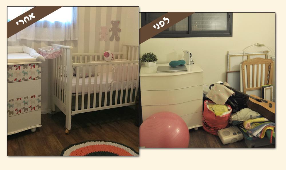 """מחדר """"בלגן"""" לחדר ילדים נעים, שכמעט כל החפצים שבו שופצו או נעשו לבד (כולל השטיח) (צילום: דפי לויאב גופר )"""