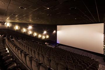 אולם IMAX. הגדול ביותר במתחם (צילום: אביעד בר נס)