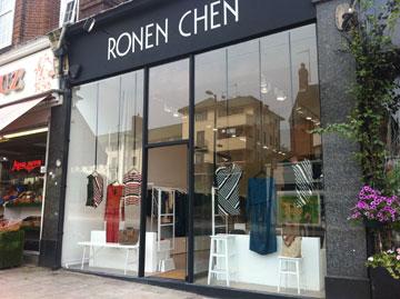 חנות של רונן חן, אחת מ-18 חנויות מותג בישראל, לצד נקודות מכירה ברחבי העולם