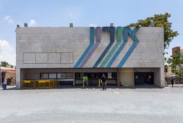 """קולנוע אורון, מוסד ערדי ותיק. """"העיר השתנתה"""" (צילום: טל ניסים)"""
