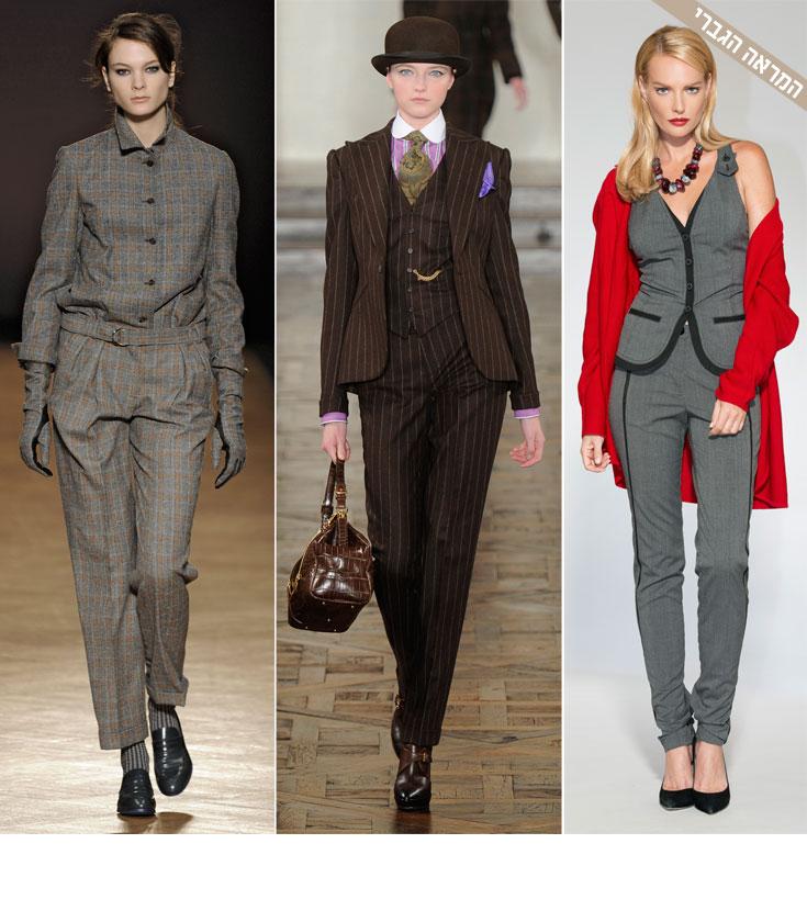 על המסלול: המתח בין המראה הנשי לגברי ממשיך לככב בעולם האופנה, ומקבל העונה תפנית מחויטת עם חליפות מכנסיים מוקפדות המיועדות לא רק לנשות קריירה. בתצוגה של ראלף לורן הופיעו מערכות לבוש מחויטות בהשראת המלתחה הגברית בשנות ה-20 וה-30, וגם המעצב פול סמית הציג את הגרסה שלו למראה המחויט. הוורסיה הישראלית שייכת לחברת קרייזי ליין, שמדגימה איך לובשים מחויט בארץ (צילום: gettyimages,עידו לביא)