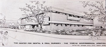 הדמיה לבניין המרכז לבריאות הפה בבית החולים פוריה (נבנה בחלקו) (צילום: ענבל מרמרי)