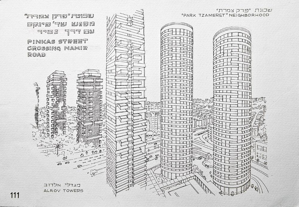 """רישום של פארק צמרת בתל אביב.  """"אני מעדיף לצייר את הבניין כפי שהוא, בלי עצים שמסתירים, בלי צללים, בלי קישוטים"""" (צילום: ענבל מרמרי)"""