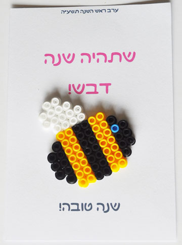 דבורה מחרוזי גיהוץ לשנה מתוקה כדבש (צילום: אביבית ירקוני כהן  )