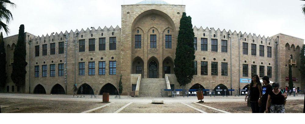 הטכניון הישן, היום המדעטק. המוסד האקדמי שוקל להחזיר לכאן את המחלקה לארכיטקטורה, לפתוח ארכיון, ולתרום לשיפור מעמדה של הדר (צילום:  GFDL, cc)