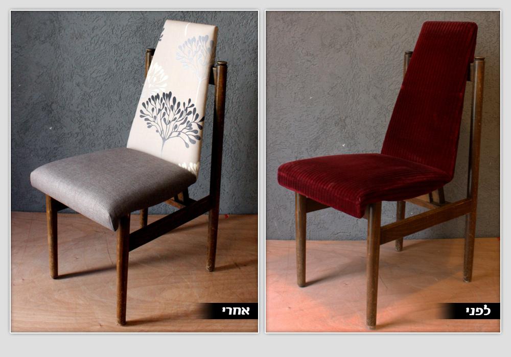 אופנות באות והולכות, אבל הכסאות האלה משנות ה70, עדיין יפים ומיוחדים. 40 שנה אחרי שיוצרו, הם רופדו מחדש בבדים בהירים וקיבלו מראה רענן (צילום: סיפור כיסוי )