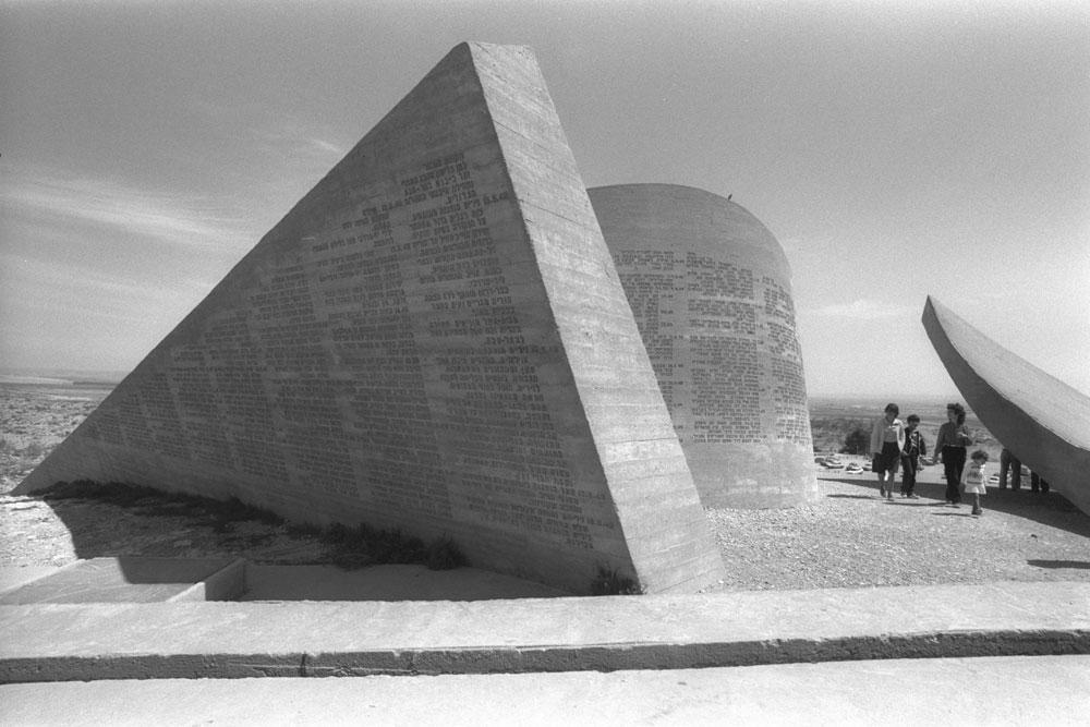 מבקרים באתר, זמן קצר אחרי הקמתו. כשראה האמן שהאנדרטה הפכה למשתנה ולמחששה ציבורית בעקבות הזנחה, דרש להרוס אותה. הדרישה גרמה לרשויות לחזור ולטפל בה (צילום: הרמן כהניה, לע''מ)