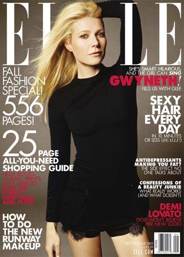 מגזין ELLE. תומך בארגון ''קואליציית הסטייל''
