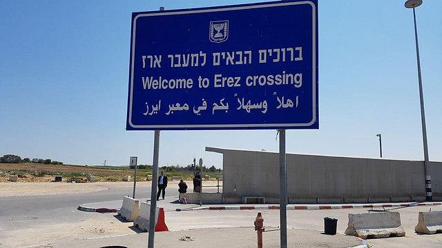 Израиль закрыл КПП на границе с Газой