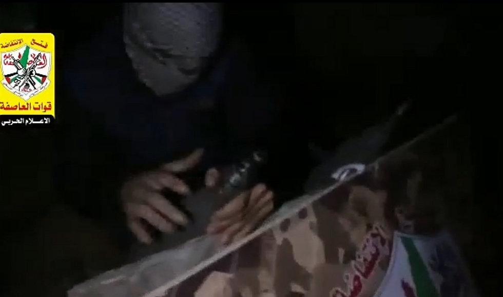 Statut de Jérusalem: une ville israélienne touchée par une roquette