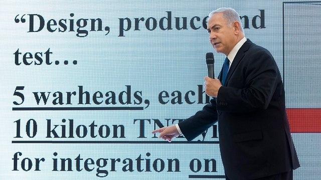 Iráni atomprogram – Netanjahu: Irán hazudott, és nukleáris fegyver kifejlesztésén dolgozott