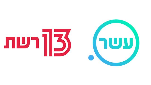 רשת וערוץ עשר צפויות להתמזג