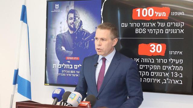 Madonna rebuffs calls to boycott Eurovision in Israel