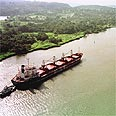 תעלת פנמה