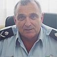 צילום: מתוך אתר משטרת ישראל