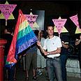 הפגנת הומוסקסואלים מול תחנת המשטרה ביפו
