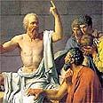סוקרטס