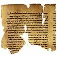 קטע ממגילות ים המלח. מיוחסות לכת מדבר יהודה