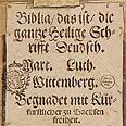 """עמוד מהתנ""""ך שתורגם לגרמנית ע""""י מרטין לוטר"""