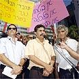 Photo: Yisrael Hedri