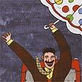 איור:רותו מודן