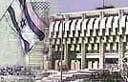 בנק ישראל. 124 בכירים עם יותר מ-41 אלף שקל בחודש