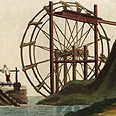 גלגל המשמש לשאיבת מים