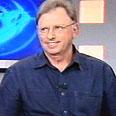 """באדיבות """"חדשות המדע"""" ערוץ 8"""