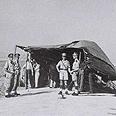 האוהל בו נחתמו הסכמי שביתת הנשק בין ישראל לסוריה, 20.7.1949