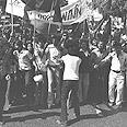 """מחאה עדתית של """"הפנתרים השחורים"""", רובם יוצאי מרוקו"""