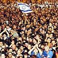 עצרת בכיכר רבין לזכרו