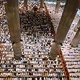תפילות חודש רמדאן במסגד באינדונזיה