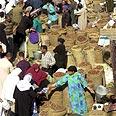 מכירה בשוק התמרים בקהיר לקראת צום הרמדאן