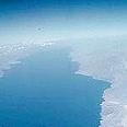 מפרץ אילת מבט מעל מצרי טיראן