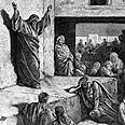 הנביא מיכה משכנע את בני ישראל להכות על חטא. נבואת תוכחה