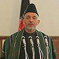 חמיד קרזי, נשיא אפגניסטן (2006)