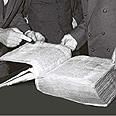 ספר תלמוד מהמאה ה-13