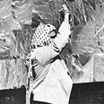 """ההכרה באש""""ף כנציג החוקי הבלעדי של העם הפלסטיני. יאסר ערפאת בעצרת האו""""ם 1974"""