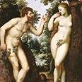 אדם וחוה, אנציקלופדיה ynet