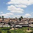 קניה. צילום: רויטרס