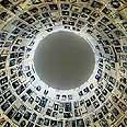 היכל השמות במוזיאון השואה החדש